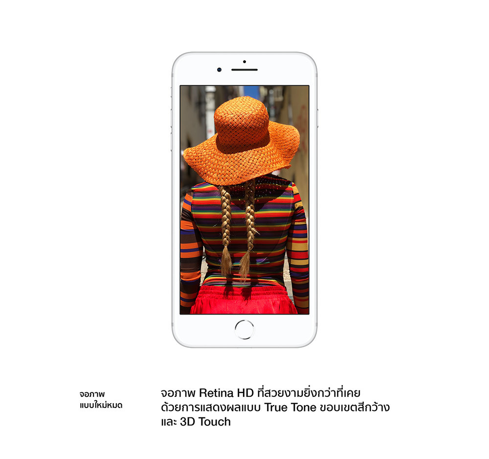 longpage-iphone8-08.jpg