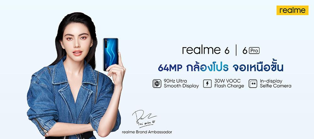 realme-6-pro-1.jpg