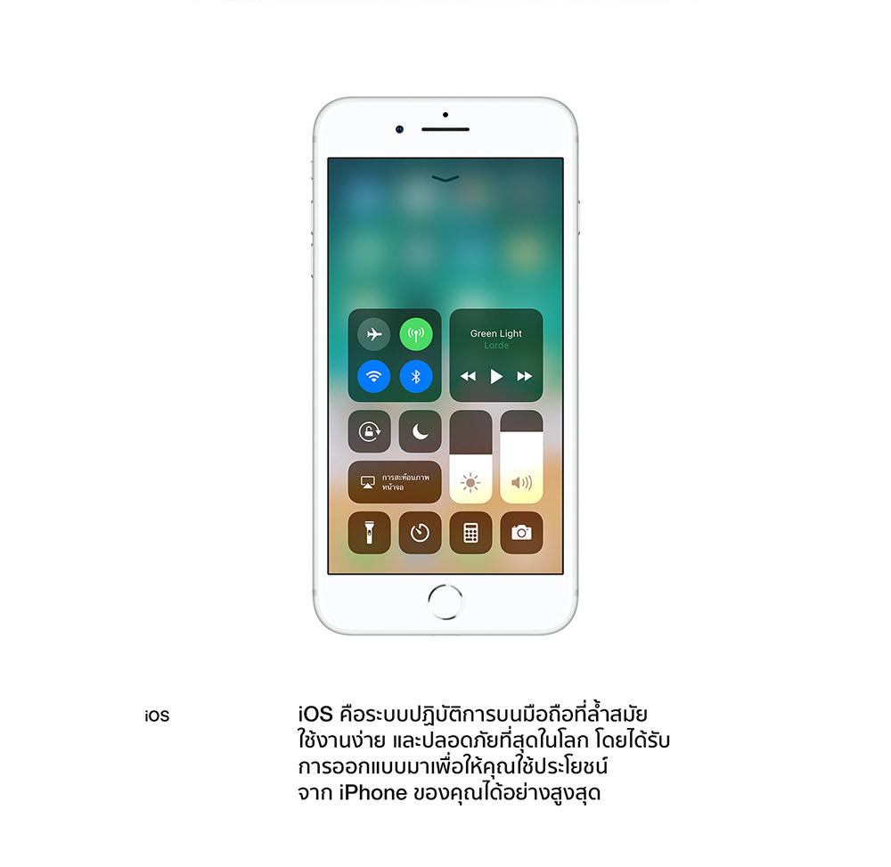 longpage-iphone8-25.jpg