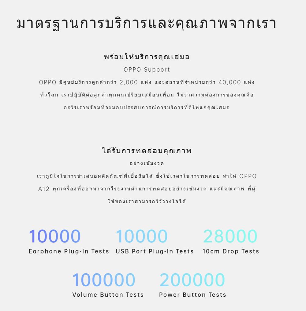 01-3000085302-feature-8.jpg