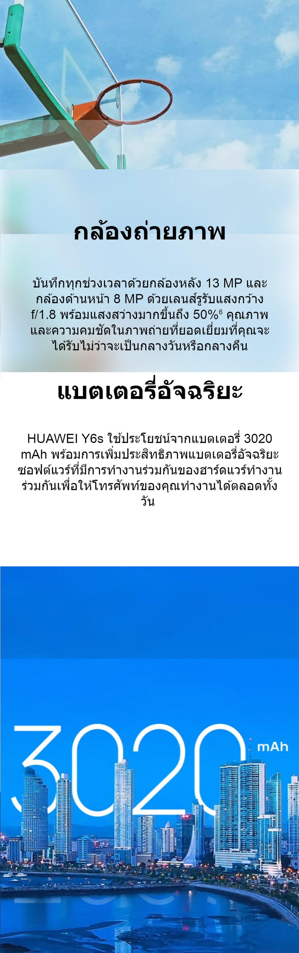 huawei-y6s-1_4.jpg