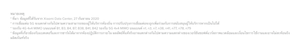6-lp-redminote9t.png