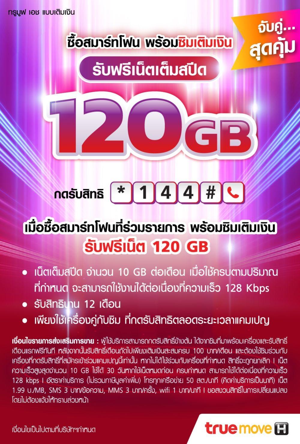 smartcombo1000x.jpg