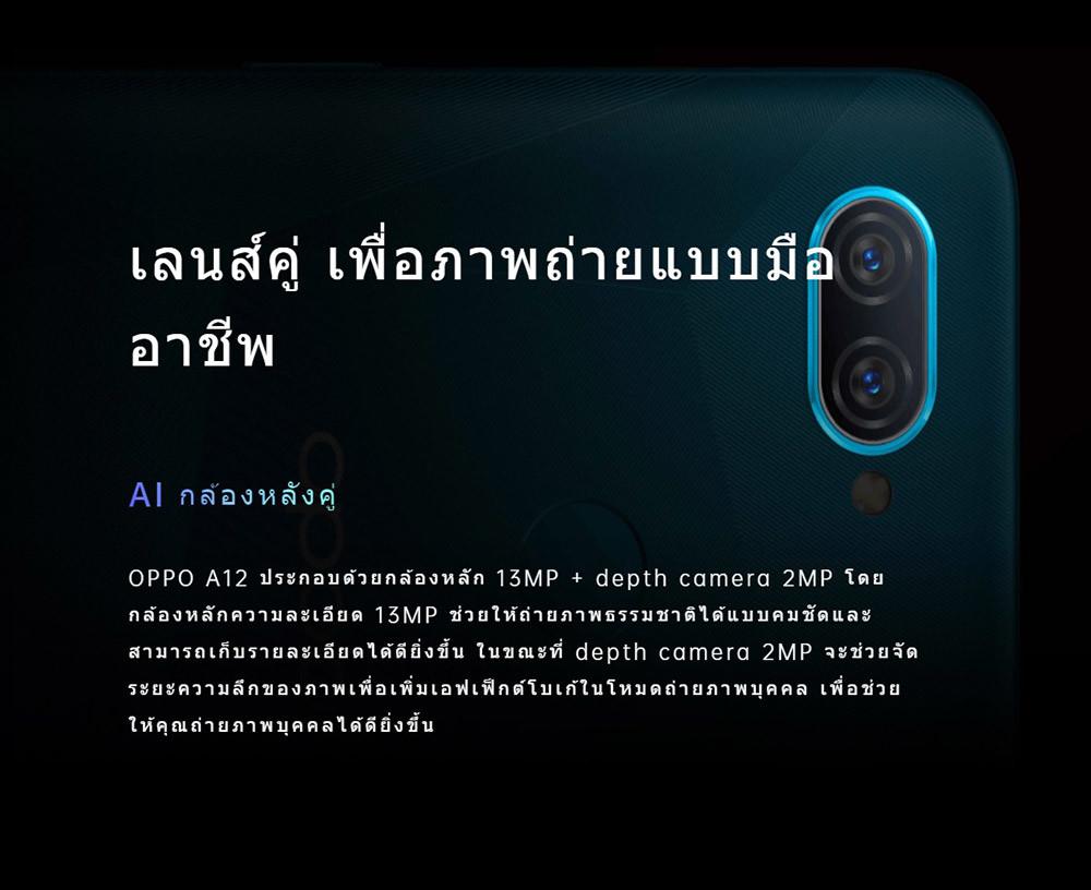 01-3000085302-feature-3.jpg