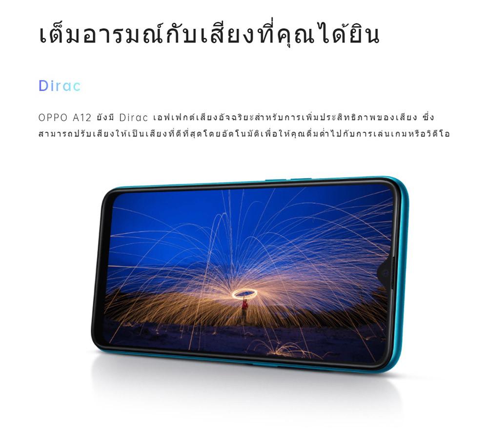 01-3000085302-feature-7.jpg