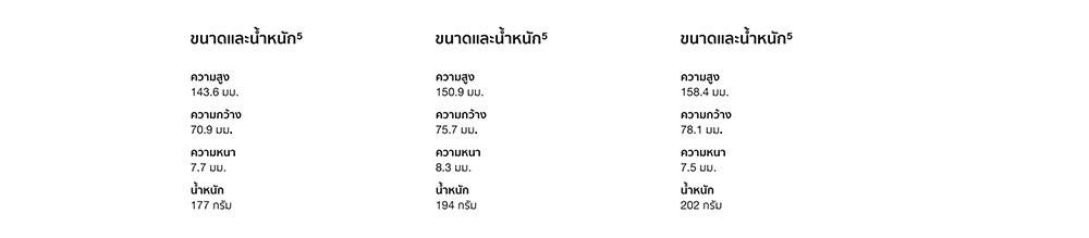 longpage23.jpg