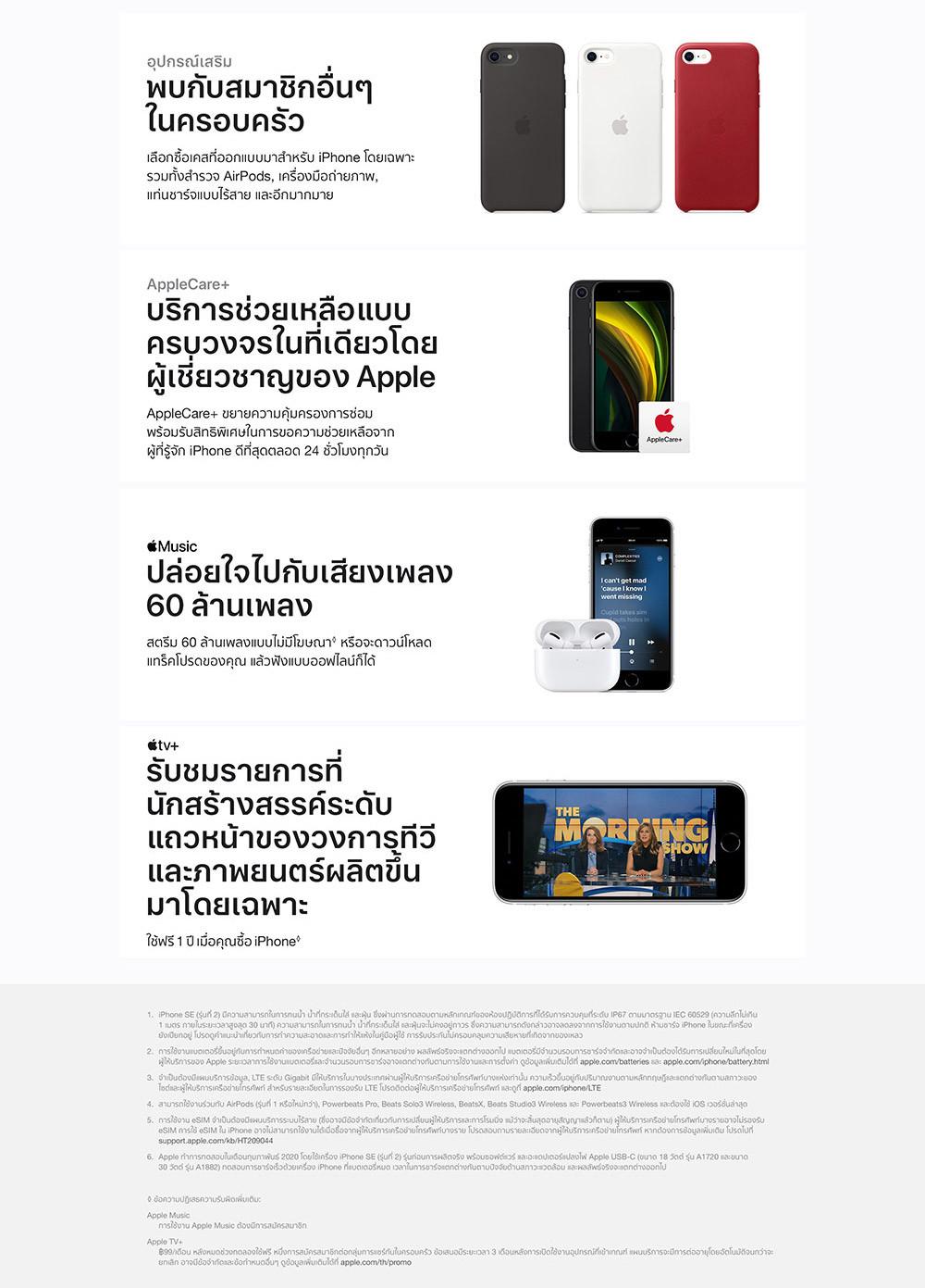 th_r1305_col-marketing-l_avail_fa_lr_4.j