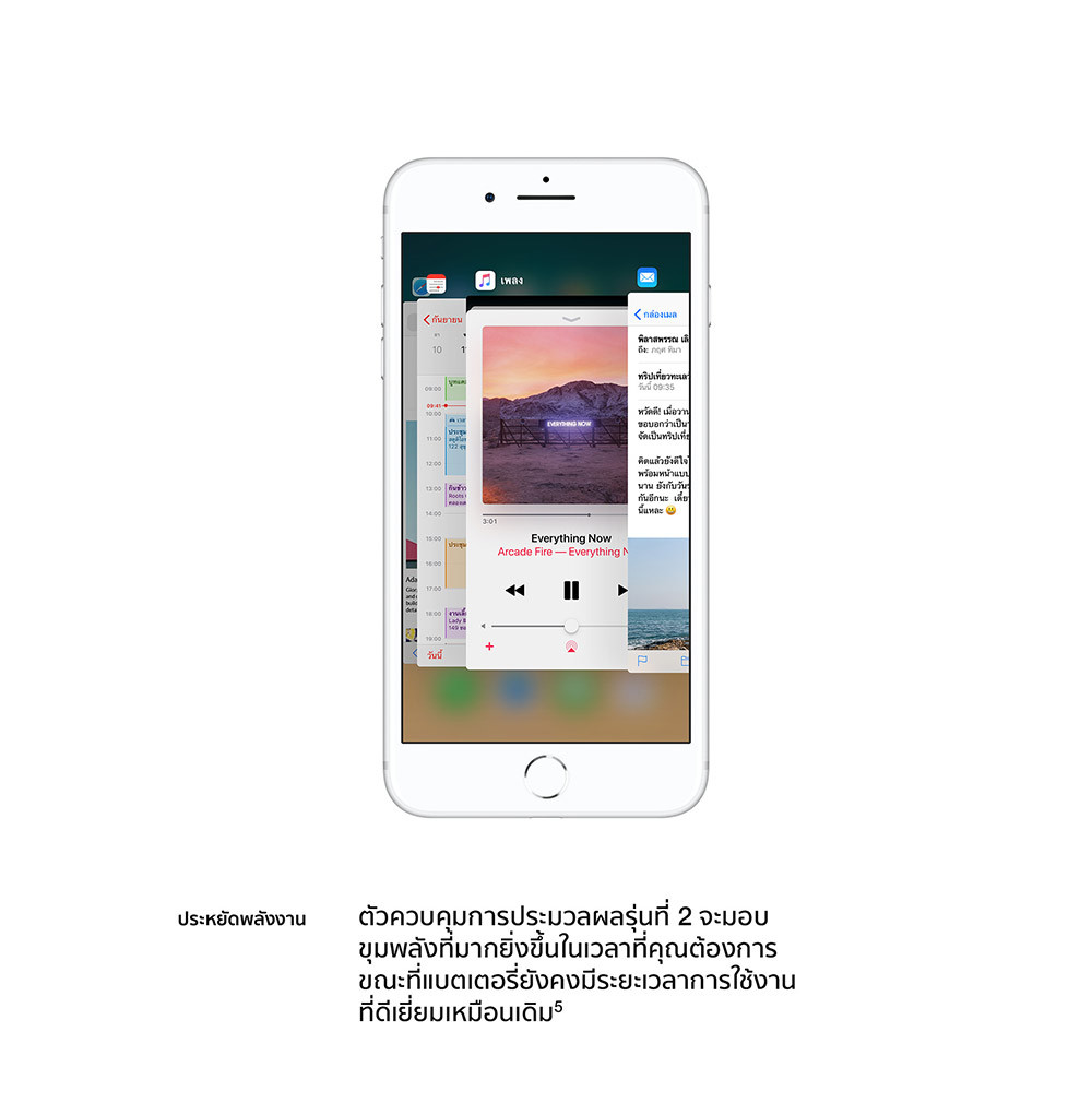 longpage-iphone8-19.jpg