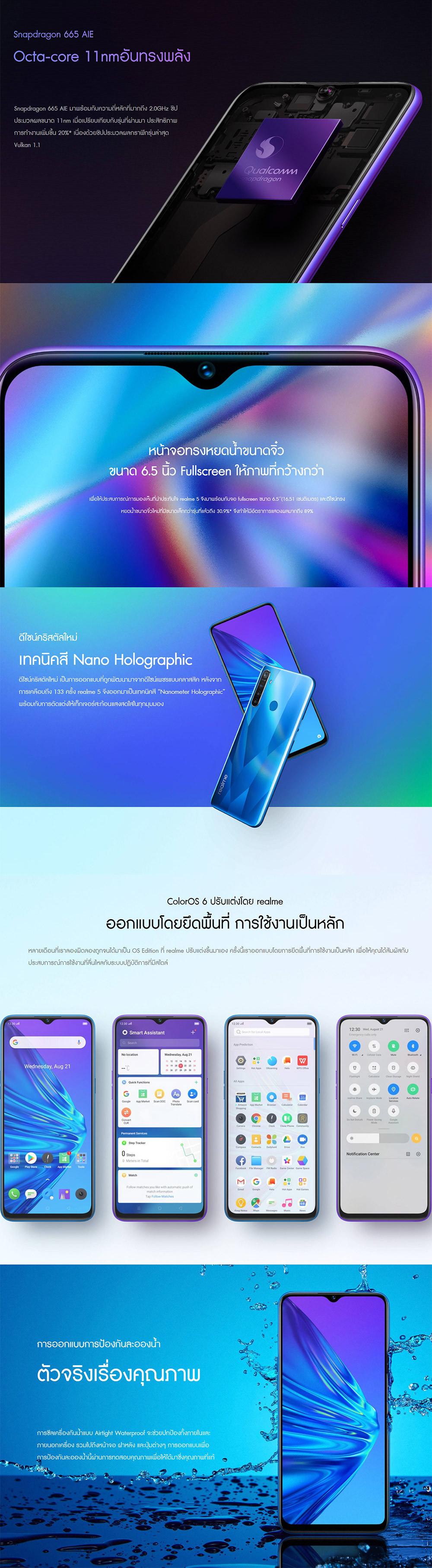 13-14-longpage-1_2.jpg