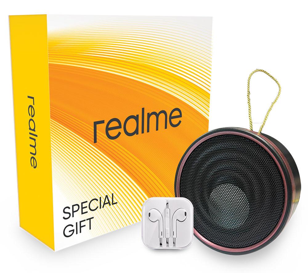 realme-giftbox-%E0%B8%A1%E0%B8%B9%E0%B8%