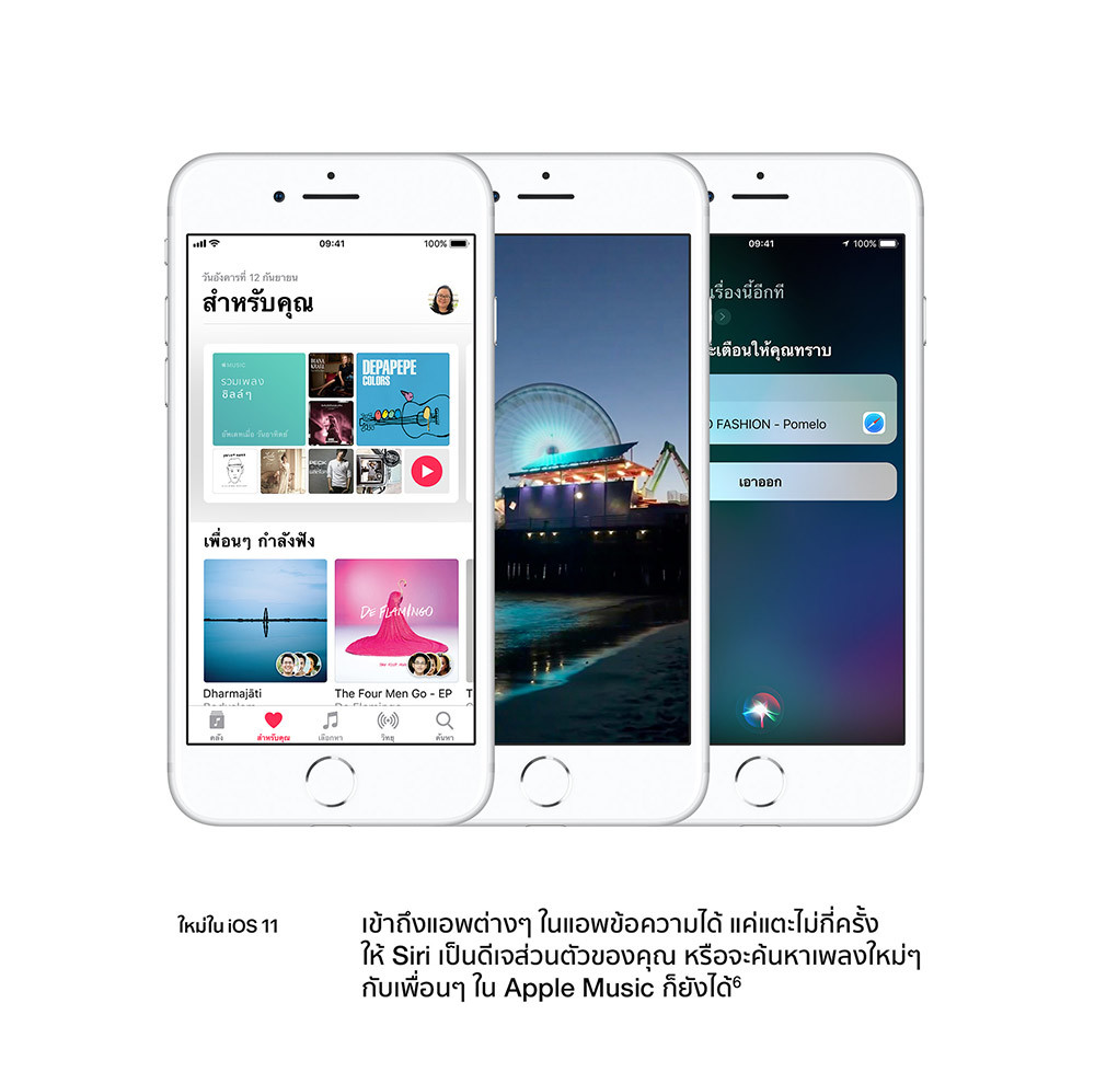 longpage-iphone8-26.jpg