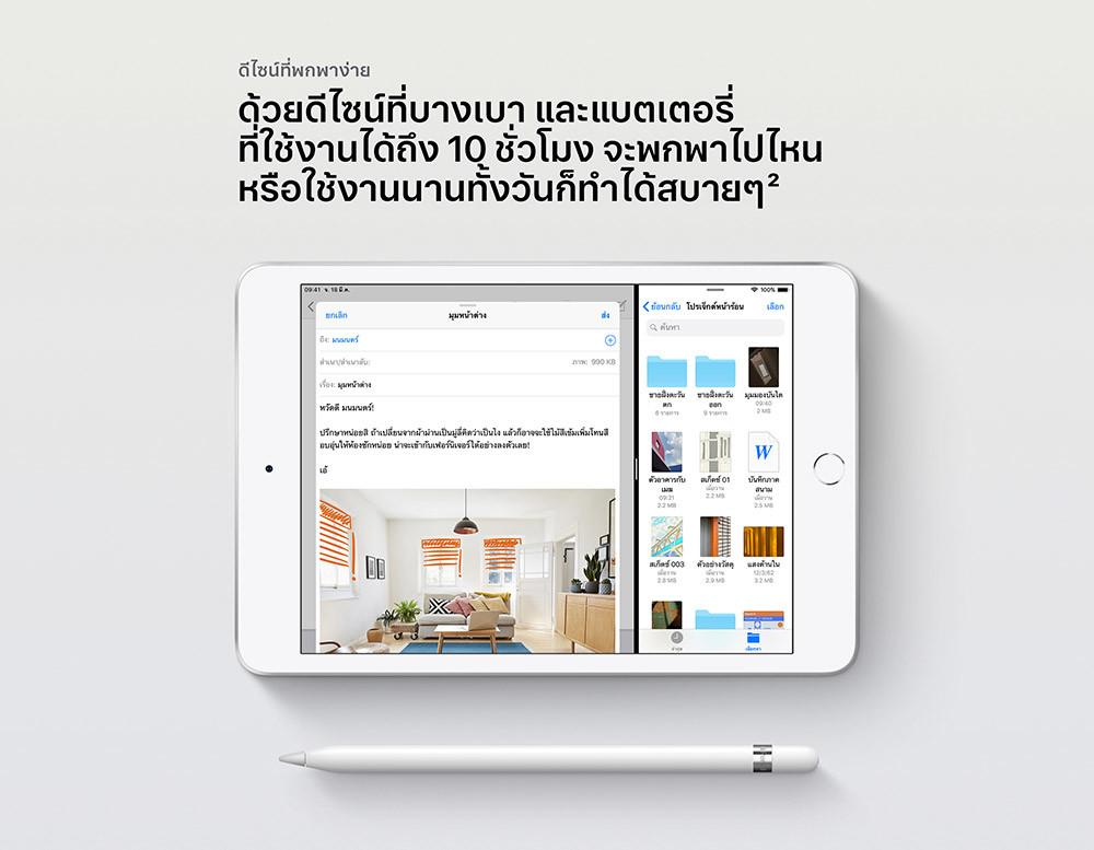 long-page_2.jpg