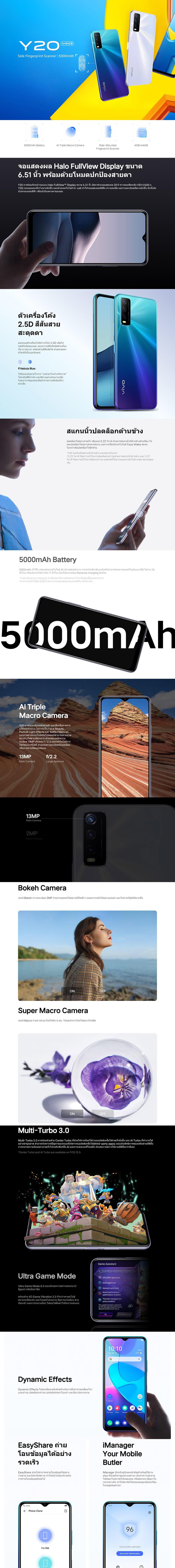 01-3000089921-feature.jpg