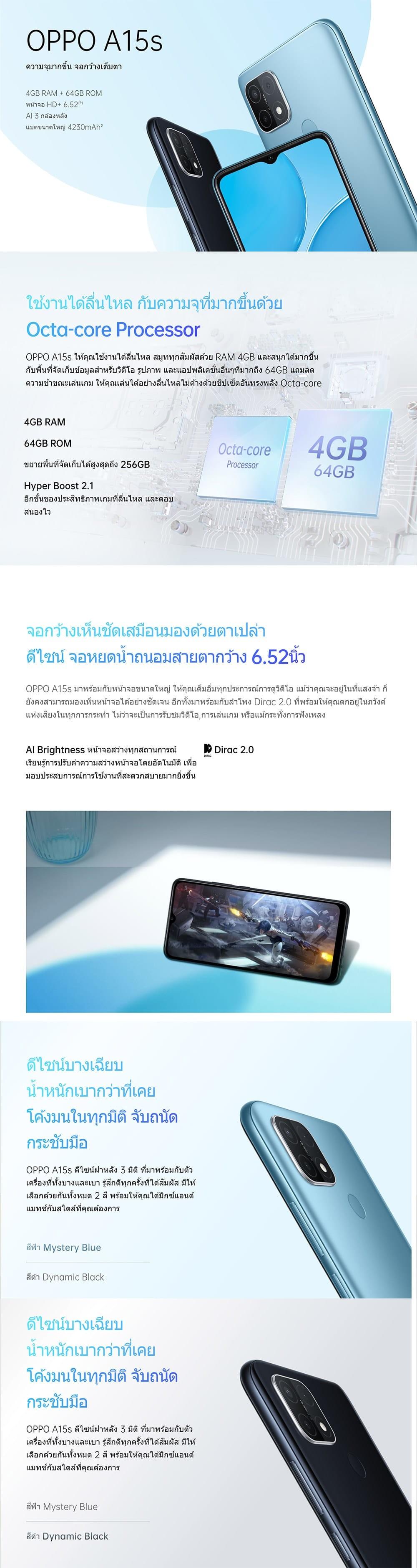 01-3000089899-feature-1.jpg