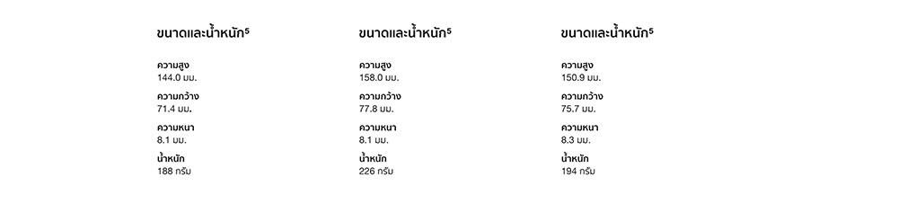 longpage13.jpg