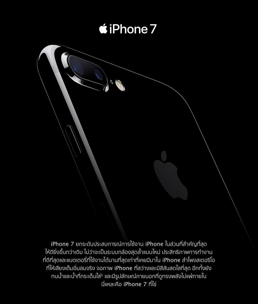 longpage1-iphone7.jpg