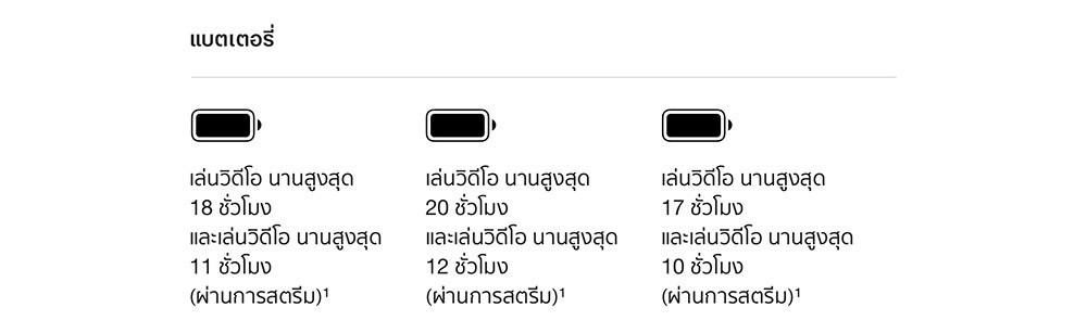 longpage8.jpg