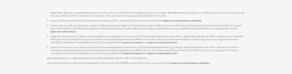 apple-watch-web-comparison-page_11_1.jpg
