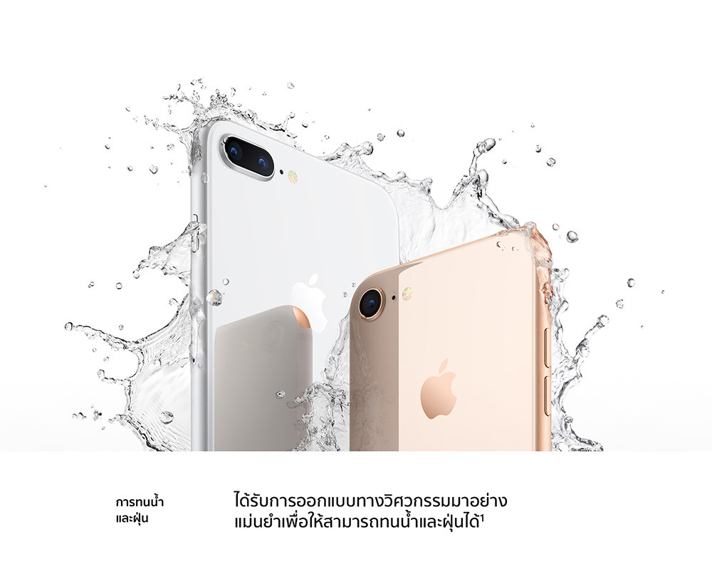 longpage-iphone8-04.jpg