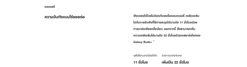 9-ssgalaxybuds.png