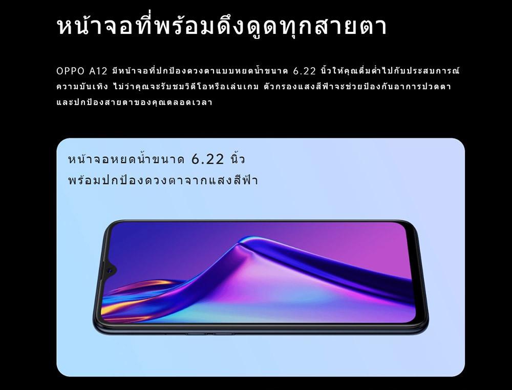 01-3000085302-feature-2.jpg