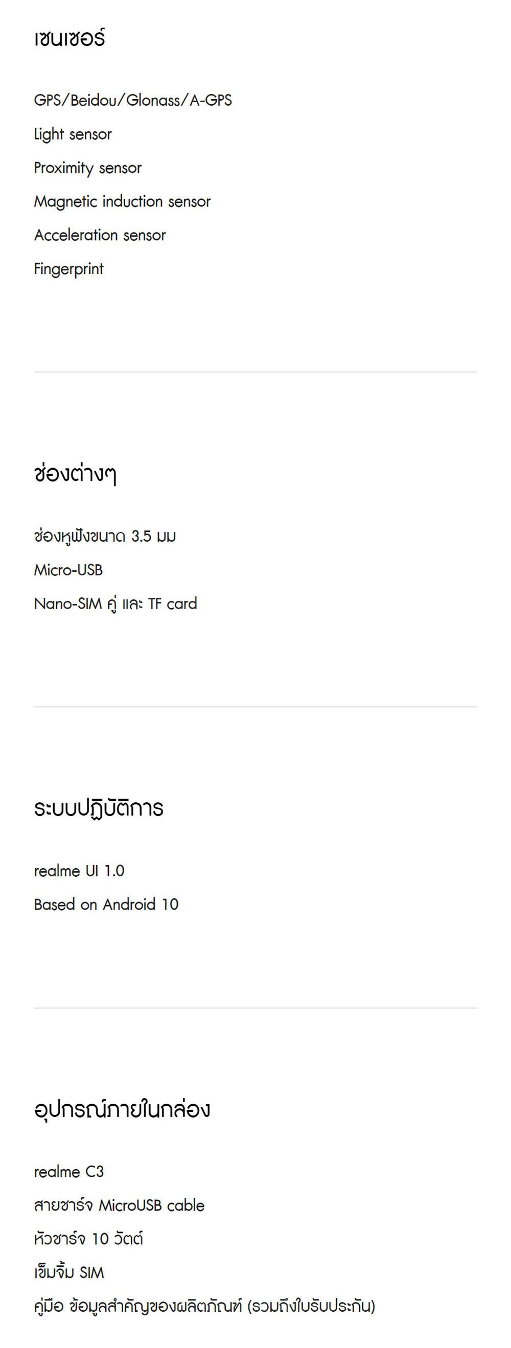 realme-c3-ram-3gb--rom-32gb-2_4.jpg