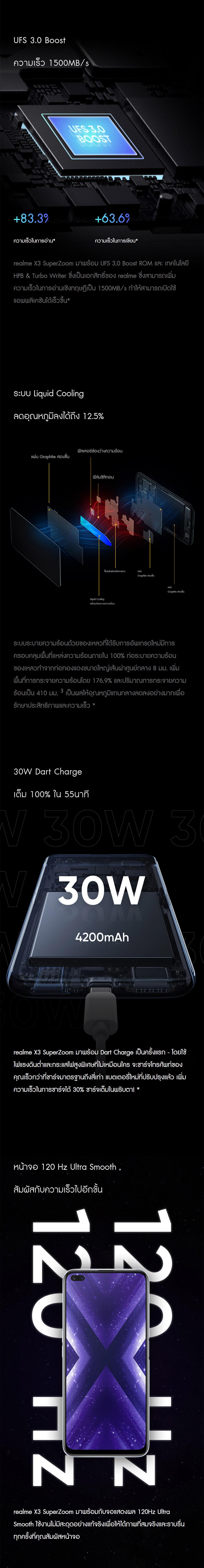 03-3000086087-feature-2_2.jpg