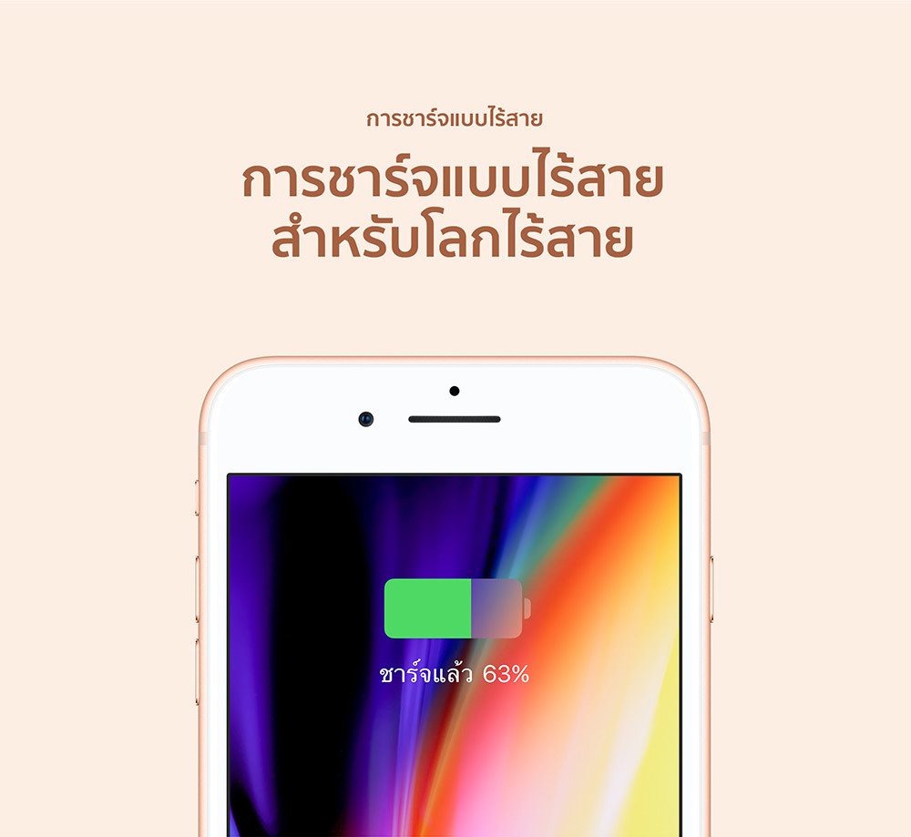 longpage-iphone8-22.jpg