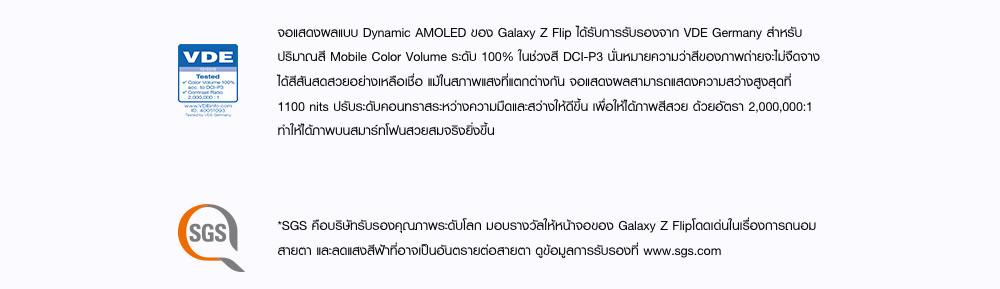 galaxy-z-flip_content027.jpg