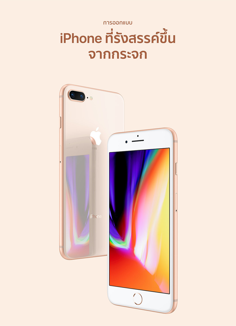 longpage-iphone8-02.jpg