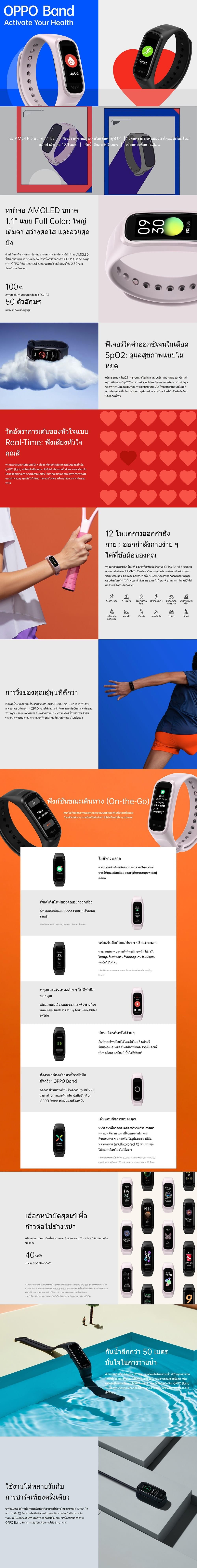01-9000011509-feature.jpg
