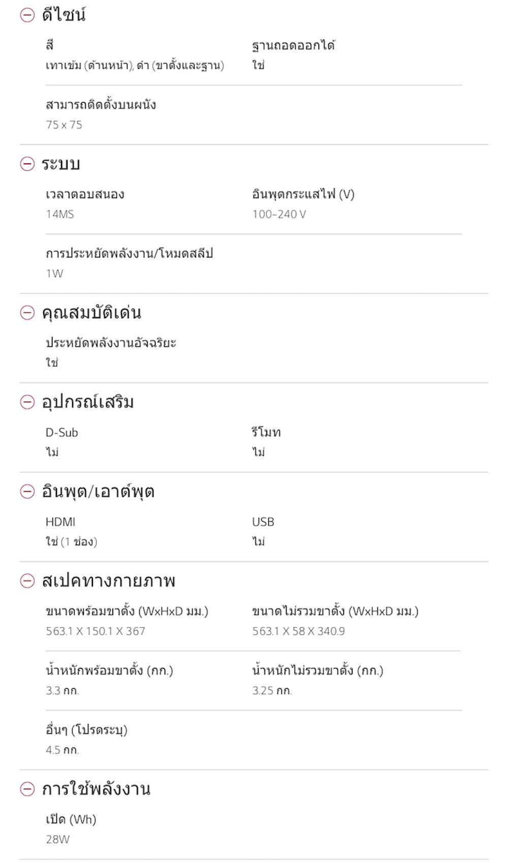 10-content-lgtvmonitor24tl520v-pt.png