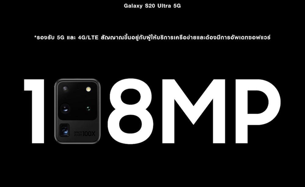 galaxy-s20_03-ultra.jpg