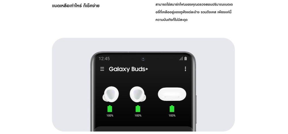 14-ssgalaxybuds.png