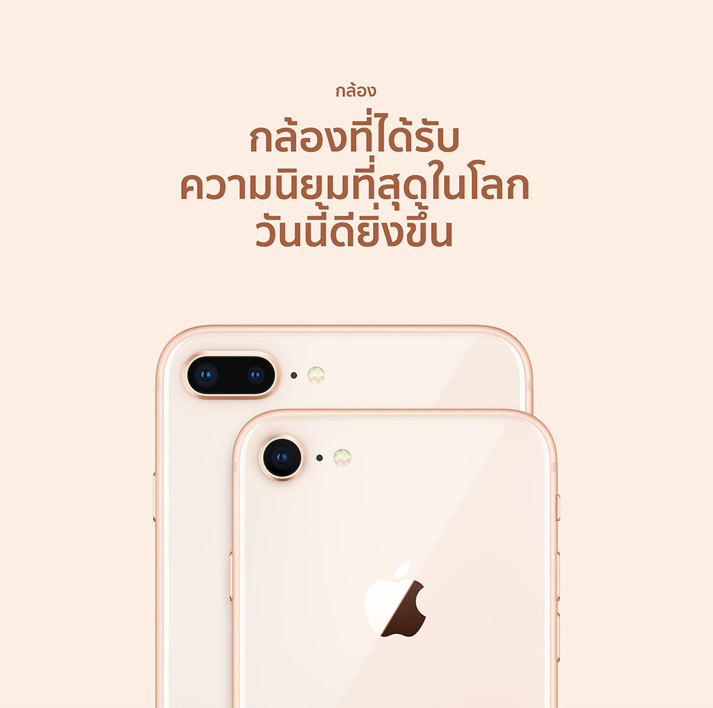 longpage-iphone8-12.jpg