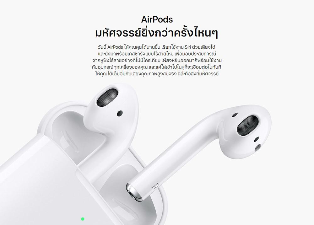 01-airpods-%E0%B8%9E%E0%B8%A3%E0%B9%89%E