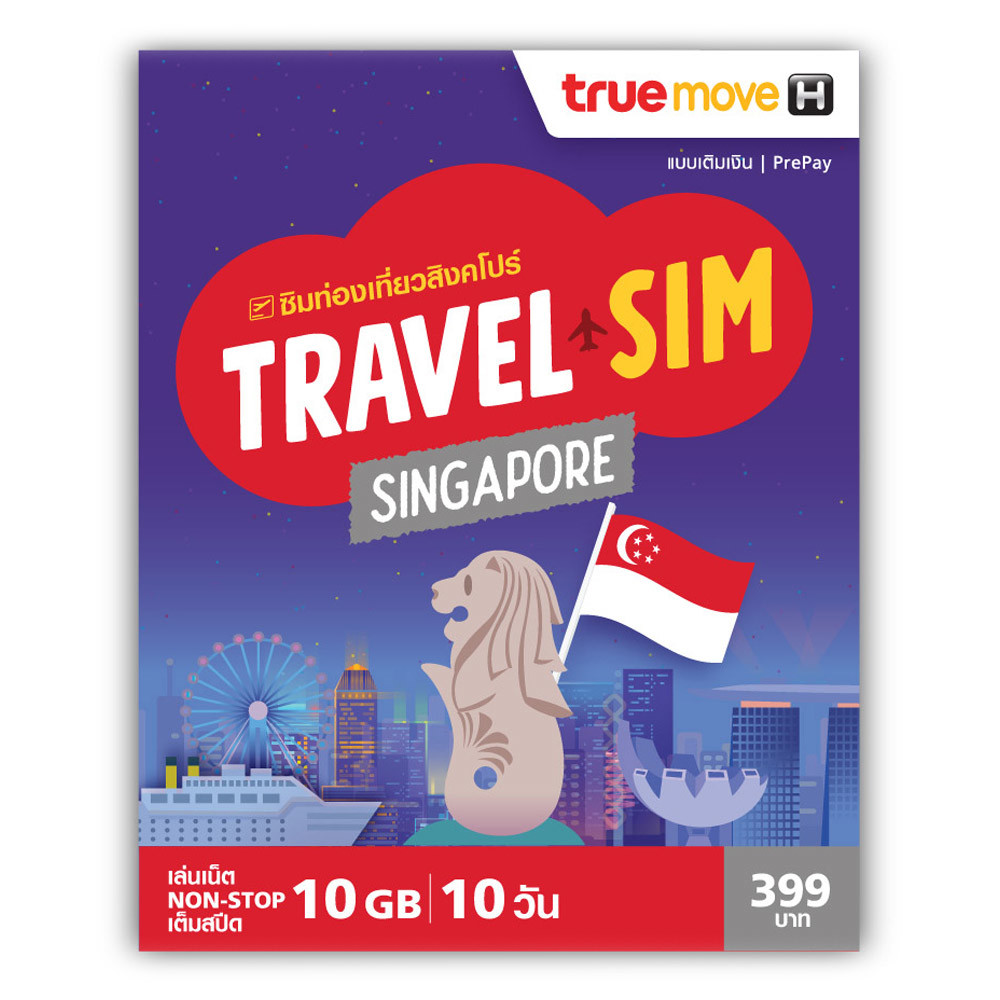 travel-sim-6-cover-singapore_1000-x-1000