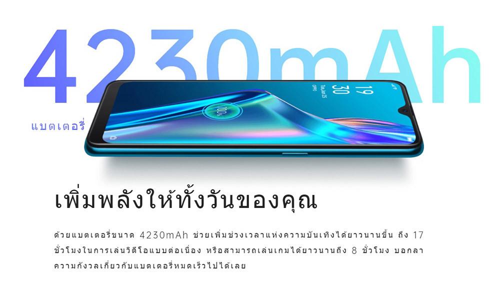 01-3000085302-feature-5.jpg