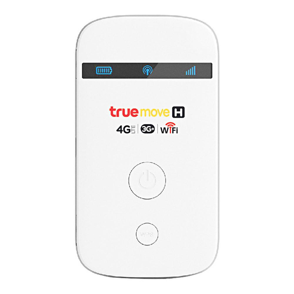 02-shared-wifi-4g-100-mbps-unlock.jpg