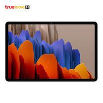 Samsung Galaxy Tab S7 6/128GB LTE