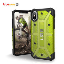 UAG PLASMA Case for iPhone X - Citron
