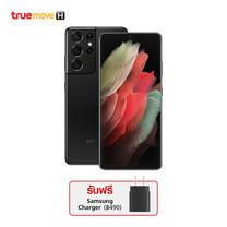 Samsung Galaxy S21 Ultra 5G (16/512GB)