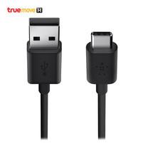 สายชาร์จ Belkin MIXIT↑™ 2.0 USB-A to USB-C™ Charge Cable (USB Type-C™) สีดำ