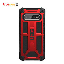 UAG MONARCH SERIES GALAXY S10 - Crimson