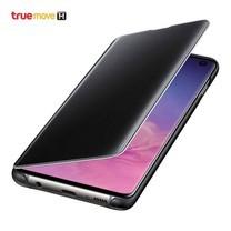 เคสโทรศัพท์ สำหรับ Samsung Galaxy S10 รุ่น Clearview Cover สี Black