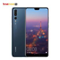 Huawei P20 Pro - Blue