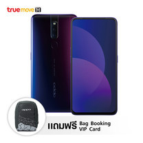 OPPO F11 Pro แถมฟรี Bag Booking และ OPPO VIP Card