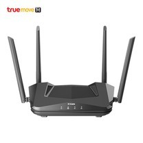 D-Link Router (R-X1870) Smart AX1800 Wi-Fi 6
