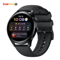 HUAWEI WATCH 3 Active Edition