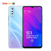 Vivo S1 - Skyline Blue